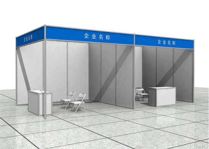 Wedding Exhibition Stall : Exhibition stand shell scheme booths m