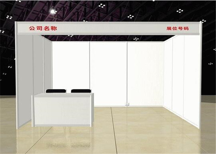 Exhibition Stall Size : Portable aluminium modular customized size exhibition booth best